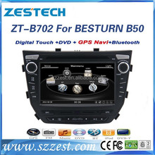 ZESTECH car stereo headunit dvd gps navi 7 inch HD Definition car stereo for FAW B50
