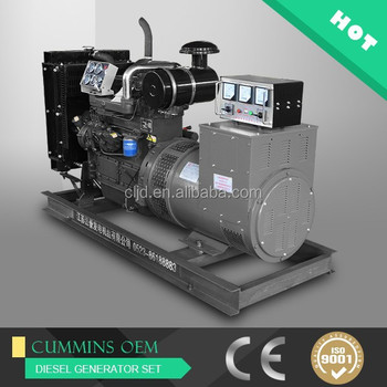 Small Power Home Use 50kw Weichai Generator Diesel Low Price 62 5kva Power Plant