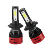 Super Car Lamp H4 C6 Turbo Luces Faros Led Moto Light Headlight Luces Foco Lampada Luz Led H4 8000lm 12000lm Para Auto Bulb