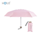 Chinese imports wholesale umbrella Ultralight and small pocket folding Anti- UV mini 5 folding umbrella