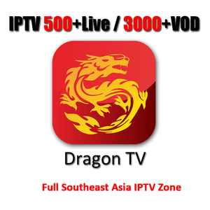 Android Japan Iptv, Android Japan Iptv Suppliers and