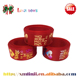 wholesale gold foil printed red satin ribbon