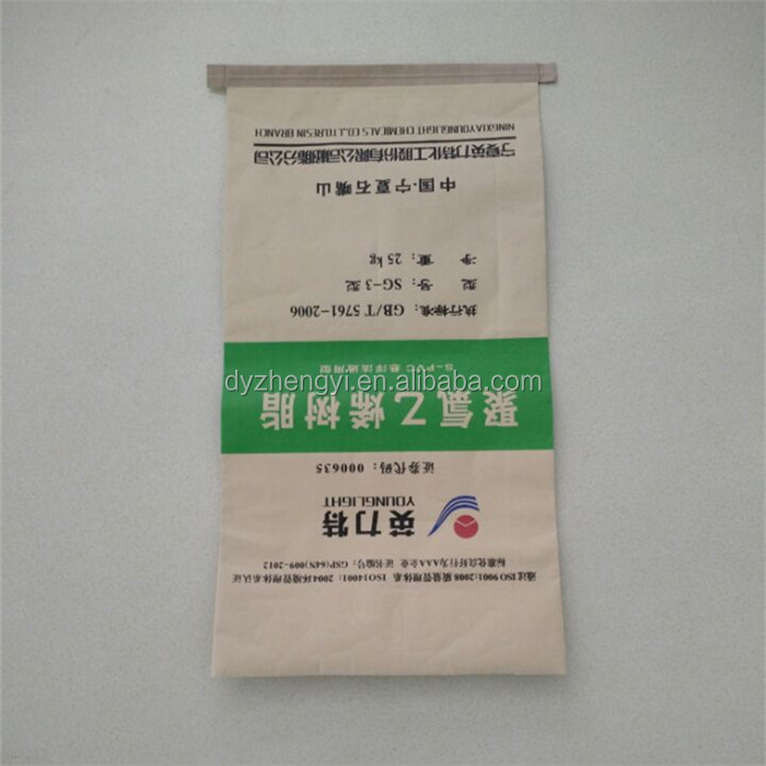 kraft paper PP woven laminated bags bag 25KG cement fertilizer packaging