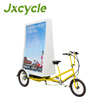 outdoor promotion vertical large size billboard bike