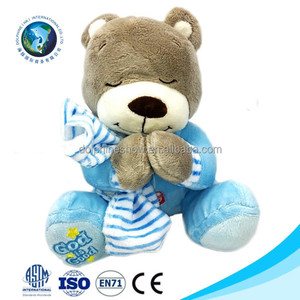 ICTI certification custom cartoon soft toy stuffed plush sleeping praying teddy bear factory China