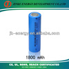rechargeable battery aa 1800mah lithium battery 18650 protected
