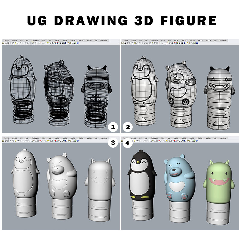 PEGUIM Silicone travel bottles UG DRAWING 3D FIGURE