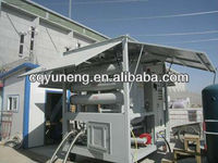 High Voltage Used Transformer Oil Cleaner Machine For Sale