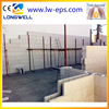/product-detail/energy-saving-environmentally-friendly-eps-foam-icf-blocks-for-construction-60473542504.html