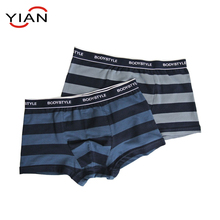 hot sale mens underwear good quality mens underwear with Chinese suppliers
