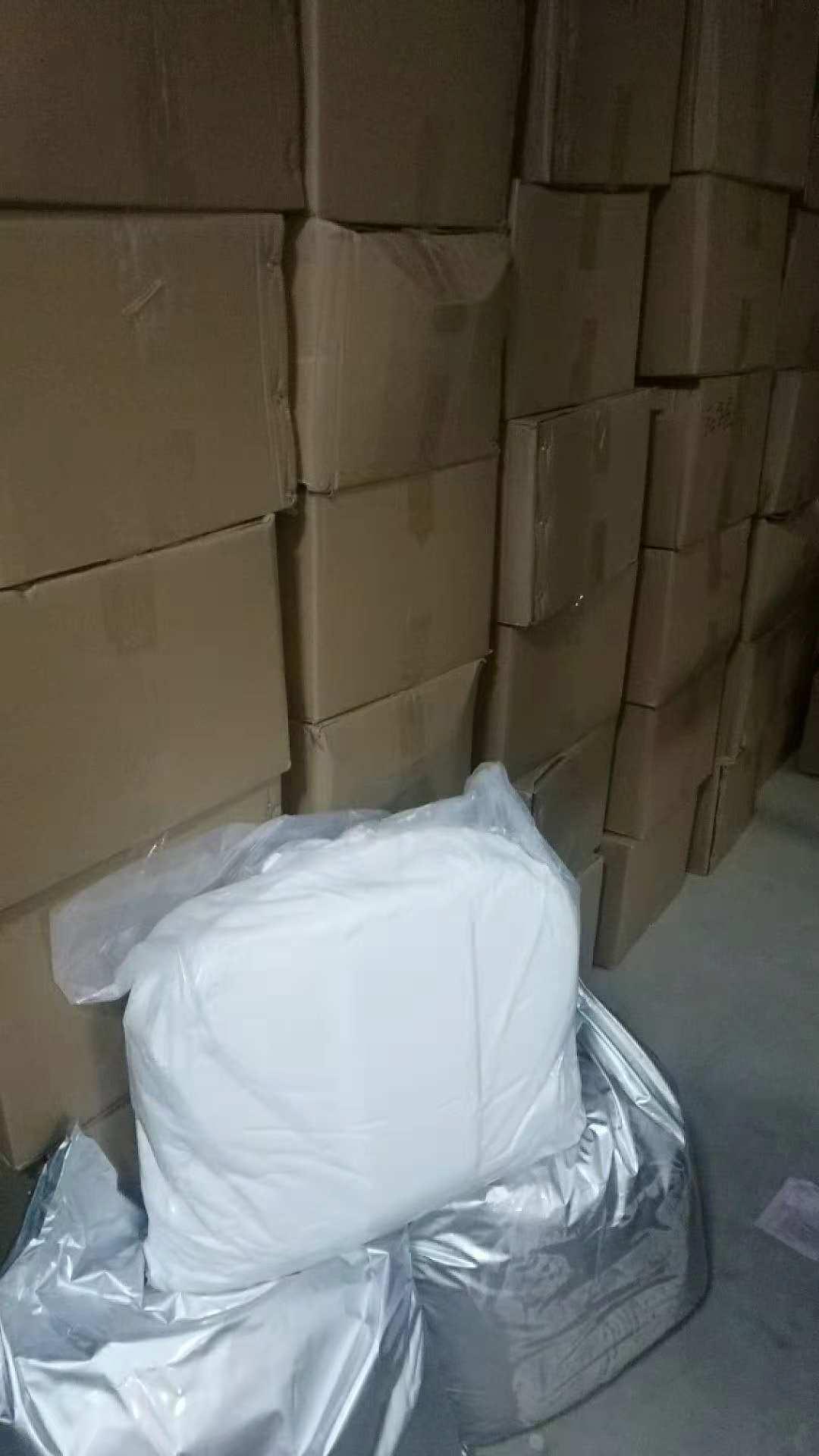 Hot sale pmk powder 13605-48-6 pmk glycidate
