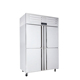Kitchen Horizontal stainless steel vertical refrigerator freezer commercial refrigerator