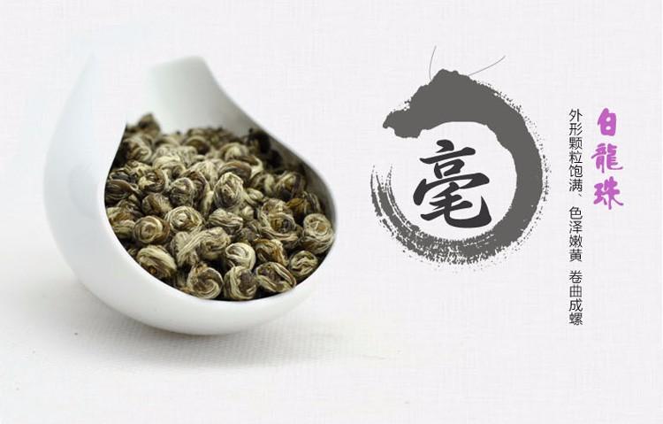 Chinese White tea dragon pearl Bai Long Zhu White dragon tea - 4uTea | 4uTea.com