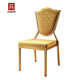 King throne gold tubular restaurant used banquet chairs for sale wedding