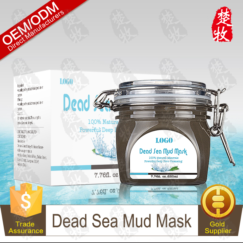 Wholesale Pure Body Natural Dead Sea Mud Mask Israel