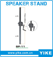 SP-11 - Subwoofer Speaker Pole Crank type/