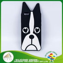 Standard level cute dog logo silicon phone case