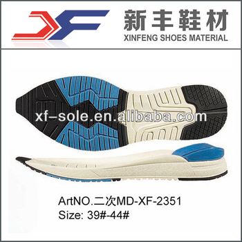 Running Shoe Making Material Prices;sports Shoes Sole