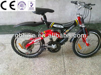 20 full suspention 21S cheap MTB mountain bike