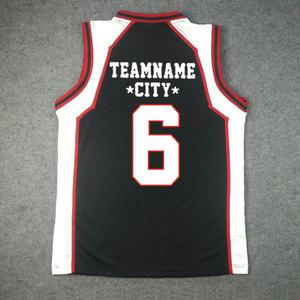 c34c9533e5b Custom Basketball Uniforms China, Custom Basketball Uniforms China  Suppliers and Manufacturers at Alibaba.com