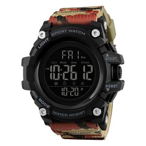 Skmei Men's Watch Sports Analog 1384 Digital Digital Watch Fashion