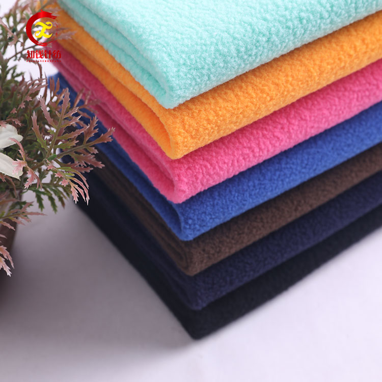 Free Sample 100 polyester 두 측 닦 았 싼 polar fleece fabric 대 한 \ % sale