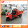 High Performance-Price Ratio Heavy Load Cheap Adult Tricycle 300Cc Tricycle With 2 Mufflers Double Front Absorbers