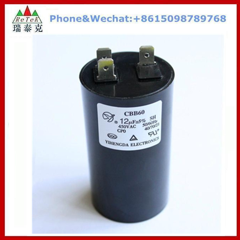 Electric Motor Capacitors For Sale