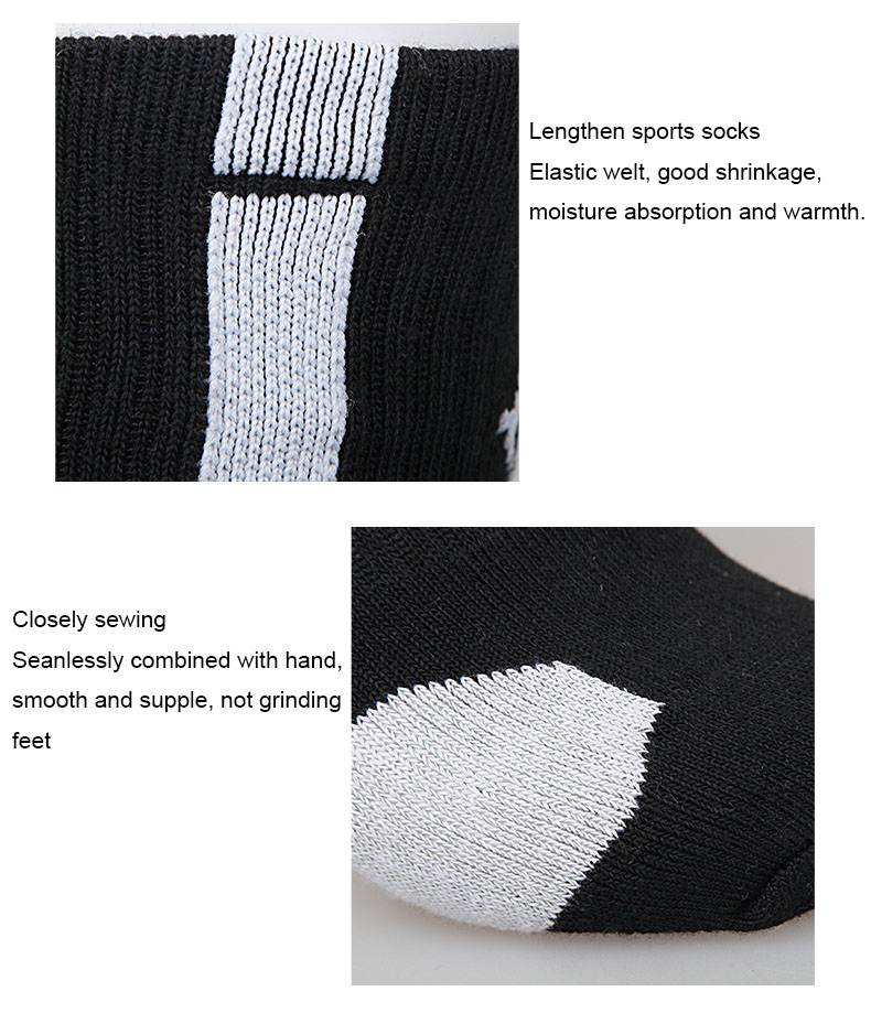 boys sports skateboard basketball team crew socks
