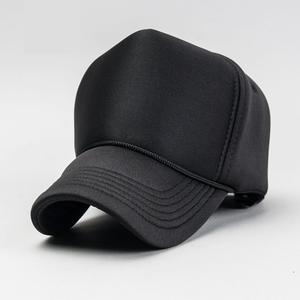 Trucker Hat No Mesh Trucker Hat No Mesh Suppliers And Manufacturers