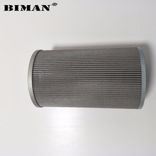 hydraulic filter types of cartridge filter eheim filter 2474Y-9029