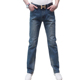 Huade OEM&ODM blue jeans men made in China