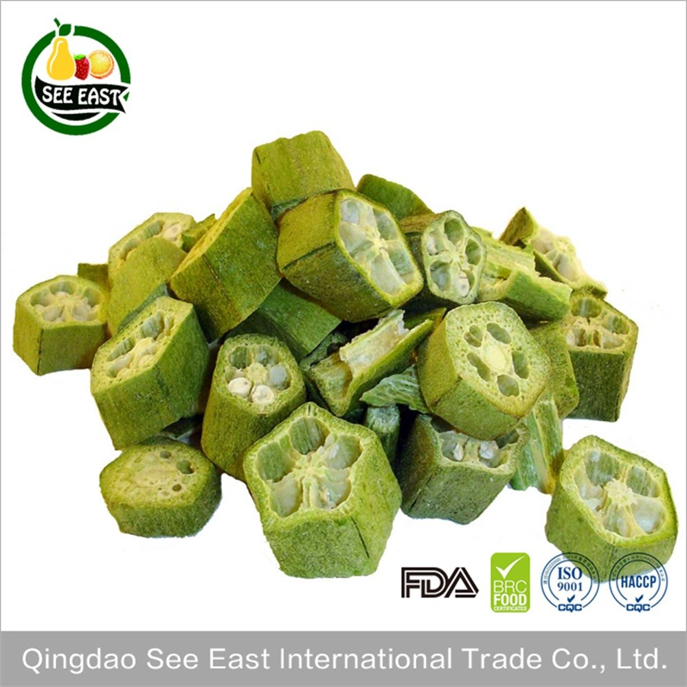 free sample new products 2016 fd freeze dried okra for sale