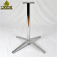 Newest metal cross table base aluminum aluminium table legs for dining/patio/plywood/beer/letter/meeting/restaurant table