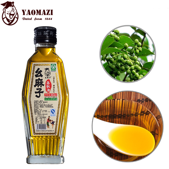 Spicy Green Pepper oil for Seasonings cheap spices prices from Chengdu factory