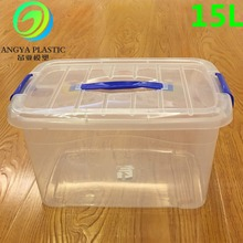 100% High Quality 15L plastic Storage Box With Logo