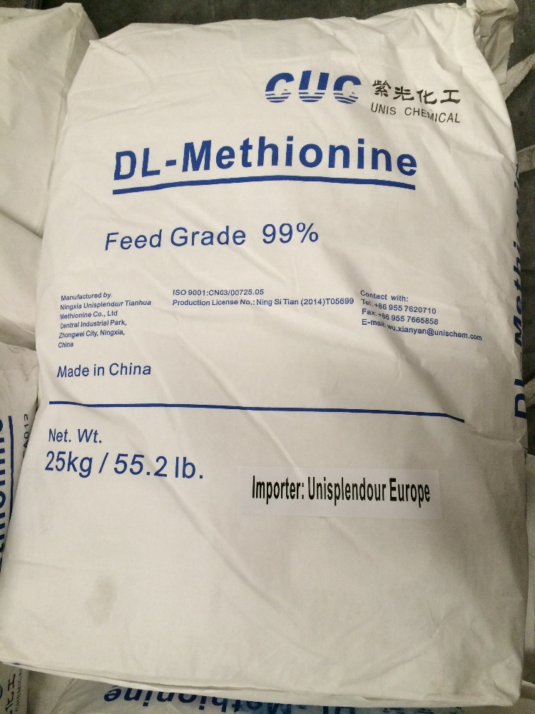 CUC Cattle Feed Raw Materials DL-Methionine