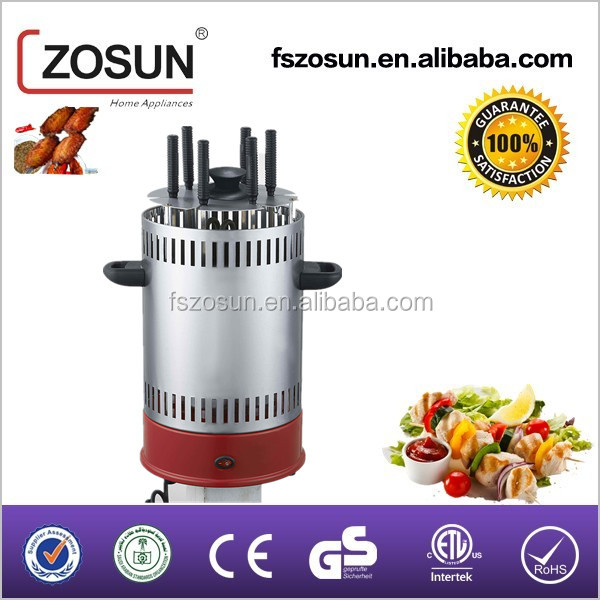 Simple and fast Barbecue grill make your food delicious and sweet-smelling ZS-705