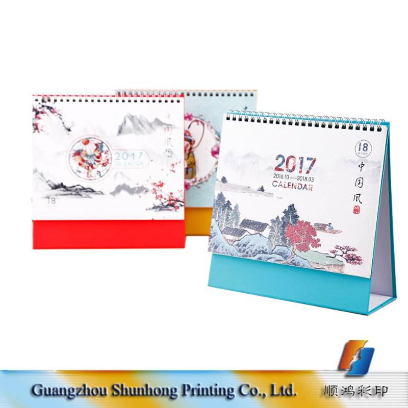 Wholesale calendar printing calendar printing wholesale for Triangle wholesale printing