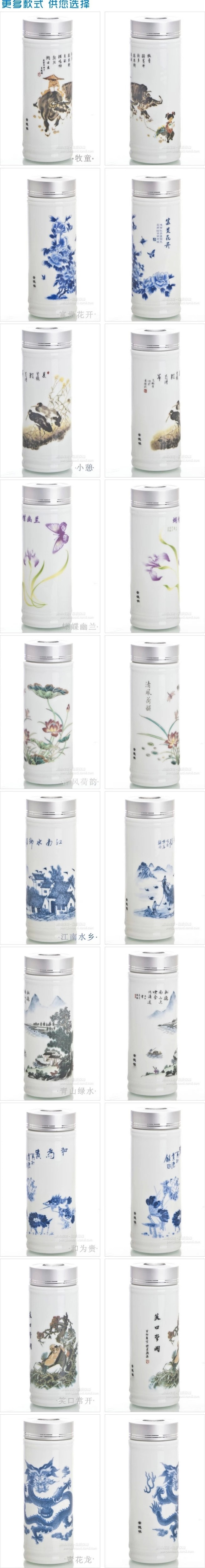 935ee16272 Bone china stainless steel porcelain thermos mug / ceramic. water cup / travel  bottle / thermal sports vacuum flask free shipping. You only need $2, ...