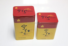 Alibaba China wholesale metal 250g black tea tin cans