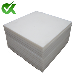 colored virgin uhmwpe sheet/uhmw polyethylene board/uhmwpe sheet for engineer parts