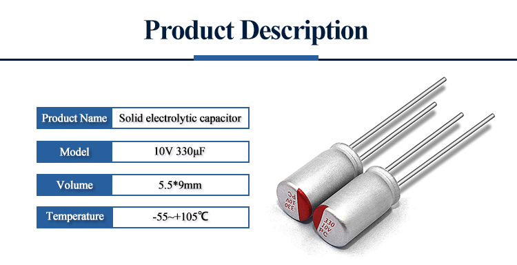 power supply capacitors 5