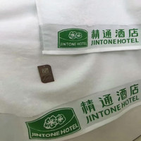 China factory supply 100% cotton white hotel cheap bath towel set