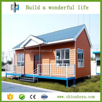 Low cost house plans small prefab mobile house buy small for Low cost small house plans