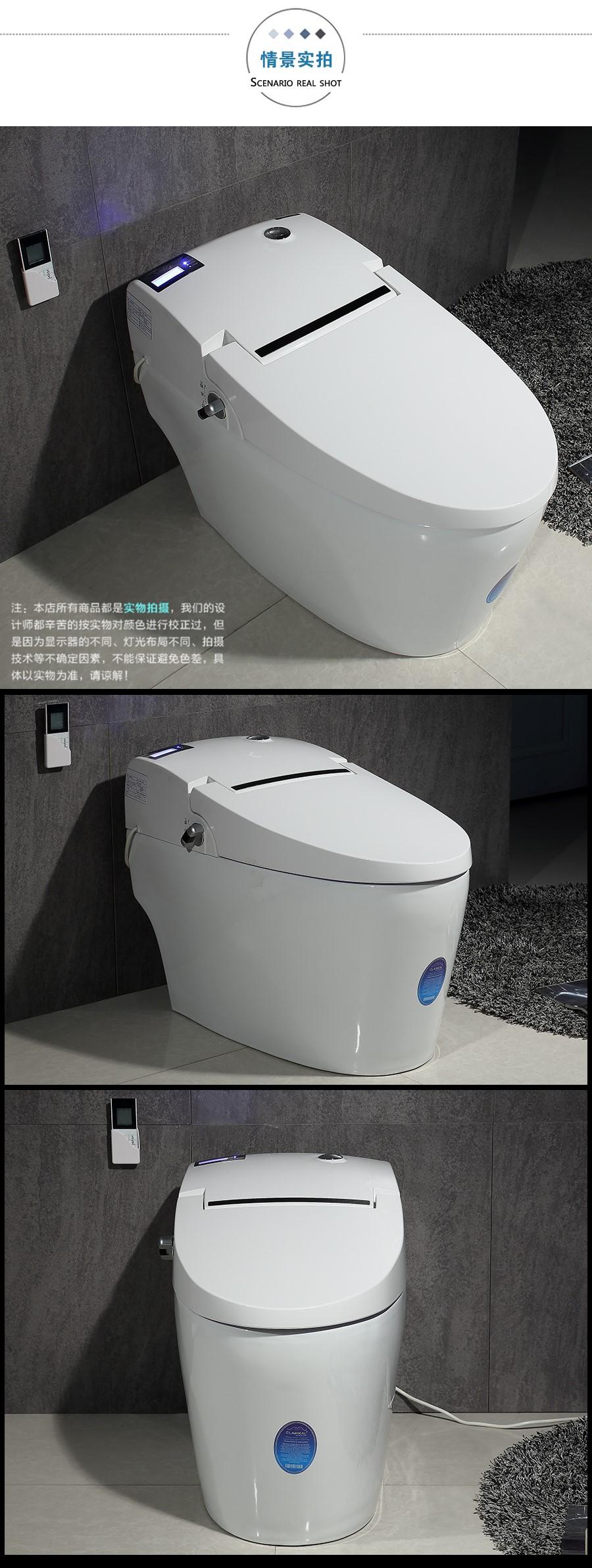 Best bathroom sanitary ware - Best Seller Multifunction Bathroom Sanitary Ware Automatic Self Clean Toilet Seat