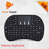 High quality 2.4g rii i8 Mini Wireless Keyboard air mouse with touchpad for android