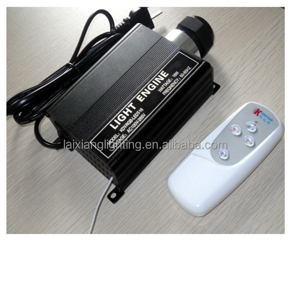 wholesale fiber engine machine light source machine DMX colors changing fiber optical converter with warranty 2years