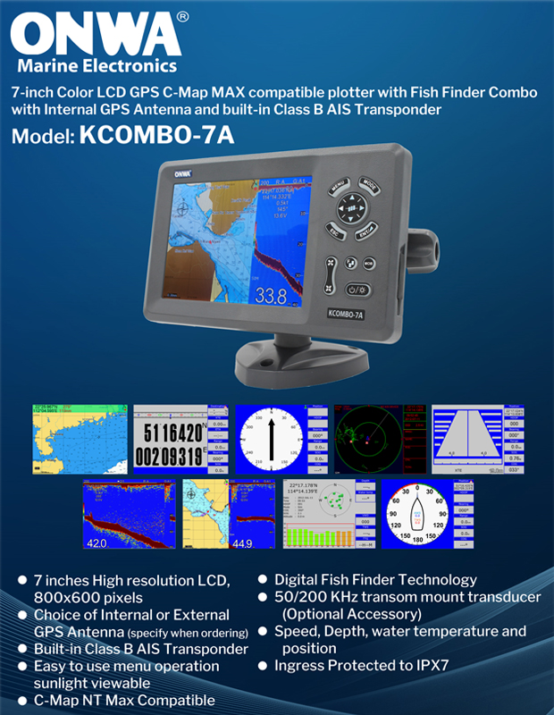 KCOMBO-7A marine GPS plotter and find fishing combo with