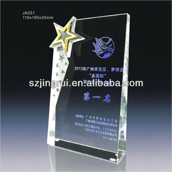JA251 New Design Star Shaped Crystal Award Trophy With Engraving